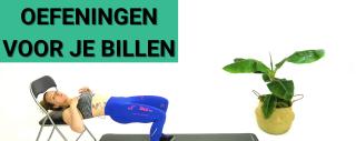 Video: 5 Oefeningen om je Billen te Trainen Voor een PRACHTIGE KONT